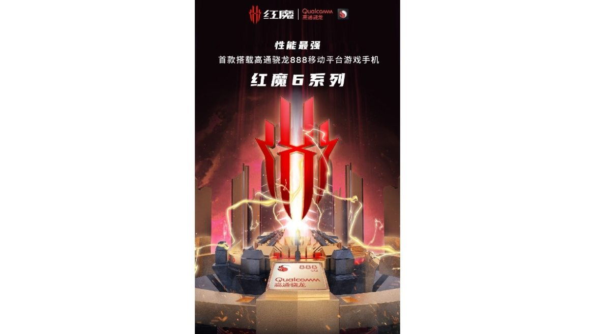 red magic 6 snapdragon 888 teaser weibo Red Magic 6