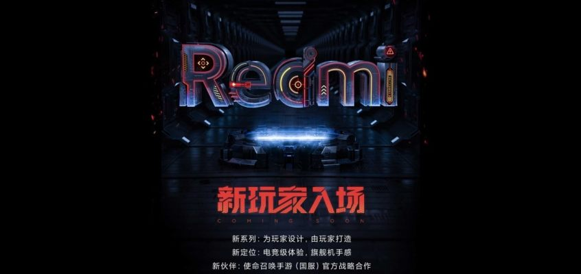 Redmi Will Launch Its First Gaming Phone in April