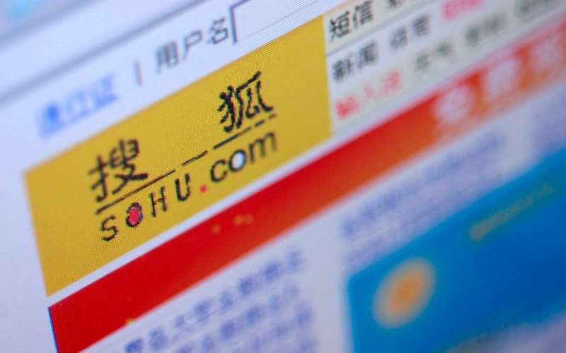 Baidu Competitor Says to Focus on AI as It Plans US IPO