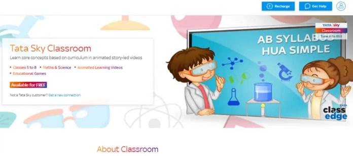 tata sky classroom 1608556372470 टाटा स्काई क्लासरूम शिक्षा सेवा अब सभी ग्राहकों के लिए नि: शुल्क है