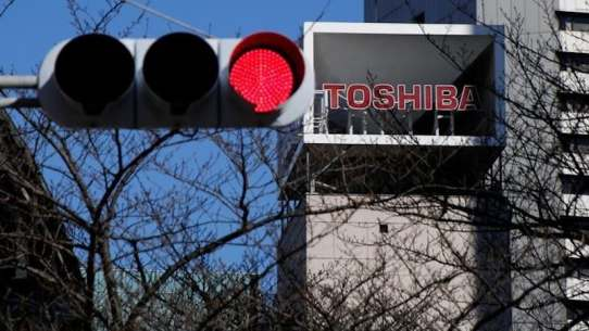 Toshiba Decides to Split Off Core Chip Business, Sell Stake