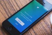 واجهة برمجة تطبيقات Twitter لا تزال تقدم بيانات وصفية كافية تكشف عن المكان الذي تعيش فيه وتعمل: دراسة 32