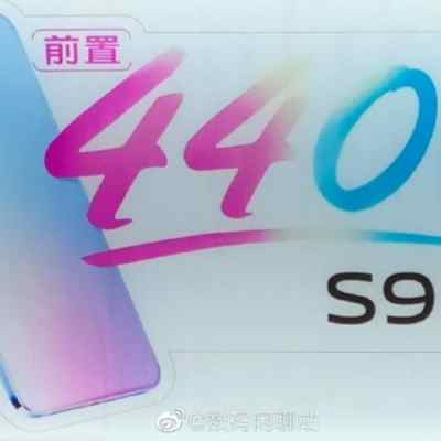 Vivo S9 Specifications Surface Online, May Feature Dual Selfie Cameras and Thin Design
