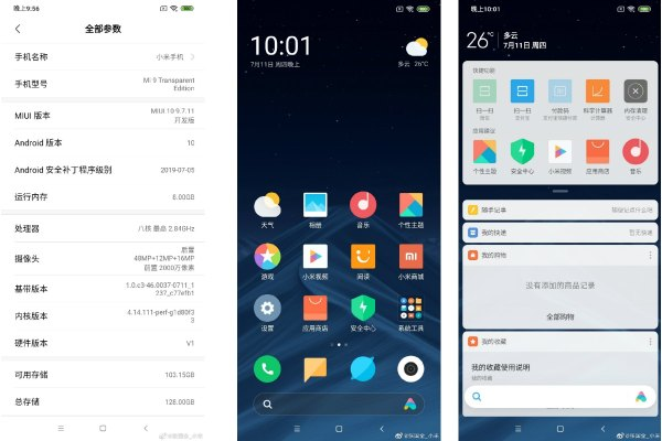 Xiaomi Starts Testing New MIUI 10 Version Based on Android ...