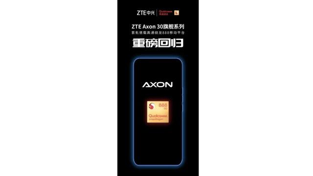 zte axon 30 snapdragon 888 teaser weibo ZTE Axon 30  ZTE
