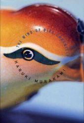 The Wind-Up Bird Chronicle Pdf Book