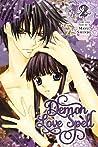 Demon Love Spell, Vol. 2 (Ayakashi Koi Emaki, #2)