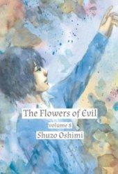 The Flowers of Evil, Vol. 8