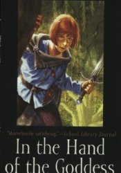 In the Hand of the Goddess (Song of the Lioness, #2) Book by Tamora Pierce