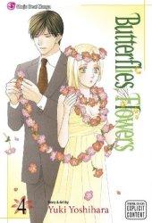 Butterflies, Flowers, Vol. 4 (Butterflies, Flowers, #4)