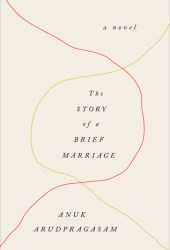 The Story of a Brief Marriage Book Pdf