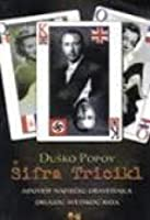 Spy Counterspy  The autobiography of Dusko Popov by Dusko Popov     ifra Tricikl