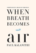 Cover of When Breath Becomes Air
