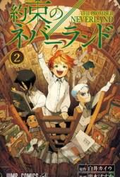 約束のネバーランド 2 [Yakusoku no Neverland 2] Book Pdf