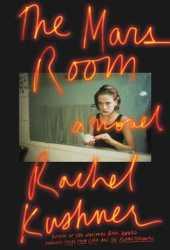 The Mars Room Book Pdf