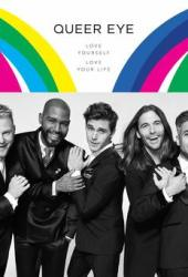 Queer Eye: Love Yourself. Love Your Life. Book Pdf