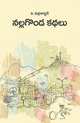Nallagonda Kathalu by V. Mallikarjun