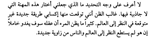 سمر محمدs روايات مترجمة Books On Goodreads 38 Books
