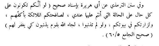 عالم الملائكة الأبرار By عمر سليمان عبد الله الأشقر
