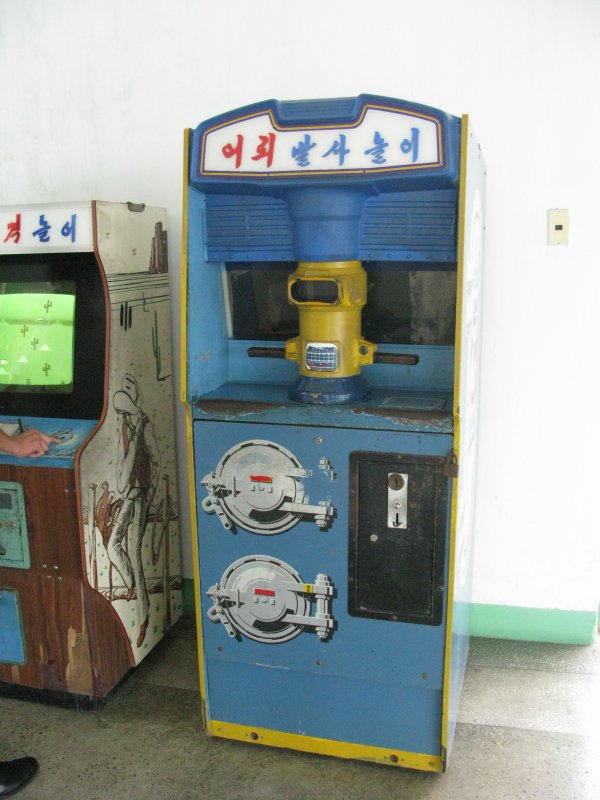 https://i1.wp.com/i.gzn.jp/img/2008/09/30/north_korea_amusement/north_korea_amusement07.jpg