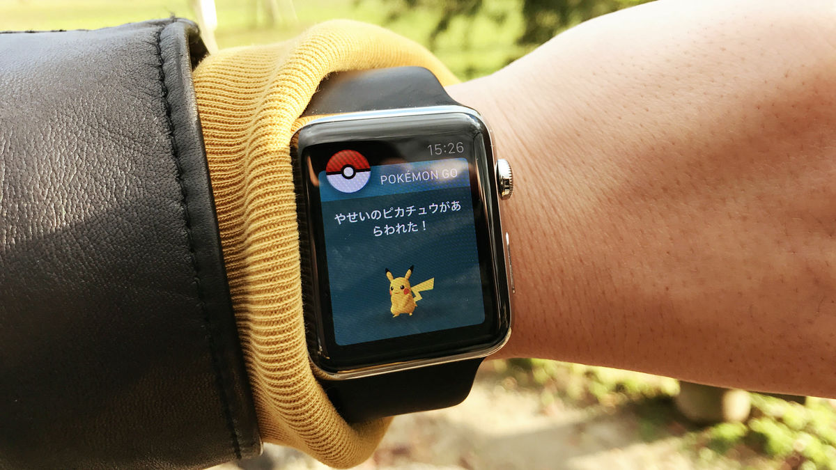 pokemonwatch