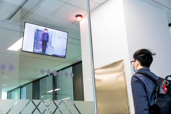 Canon's AI Cameras Force Employees to Smile to Enter Work