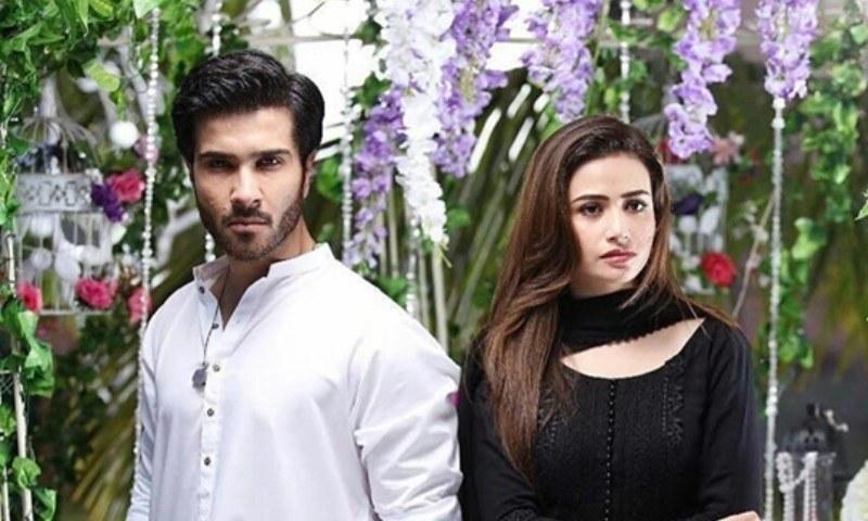 Top Five Best Pakistani Dramas of 2018 - Get Latest Buzz