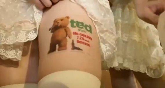 tokyo thigh advertising