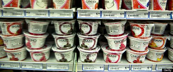 air force hemp yogurt