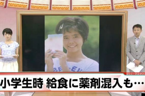 aiwa matsuo beheaded by classmate
