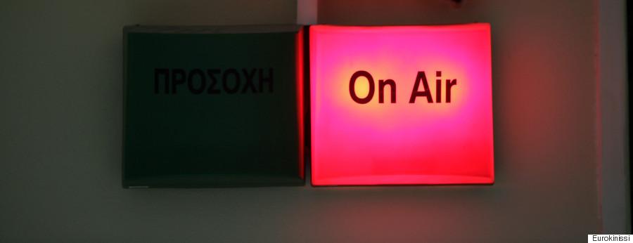 radio 00s