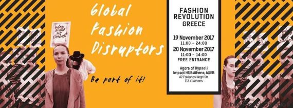 global fashion disruptors