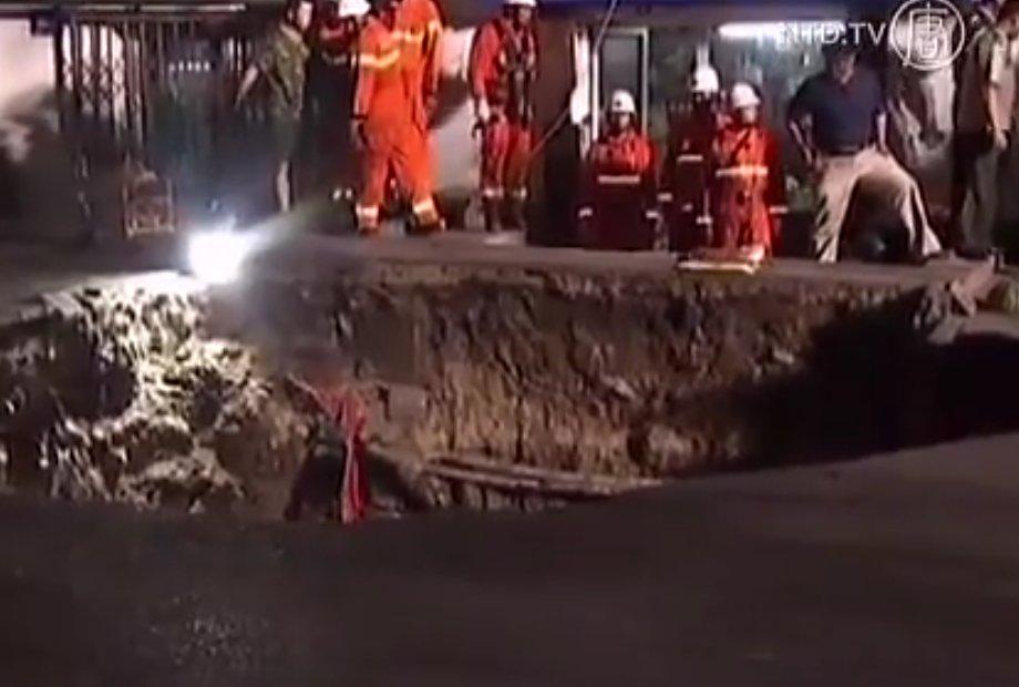 china pit