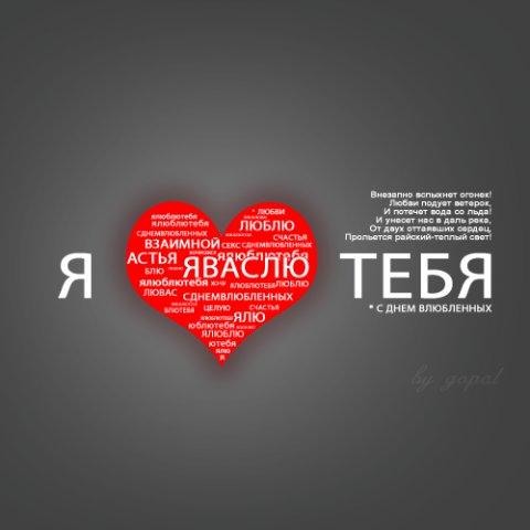 Картинки Таня Я Тебя Люблю