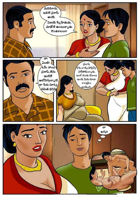Velamma-How-far-3-page-0004