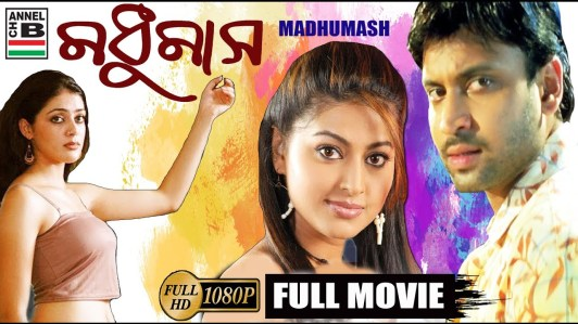Madhumash 2020 Bangla Dubbed 720p HDRip 950MB DL