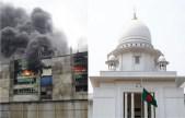 রূপগঞ্জের ঘটনা আমরা পর্যবেক্ষণ করছি: হাইকোর্ট