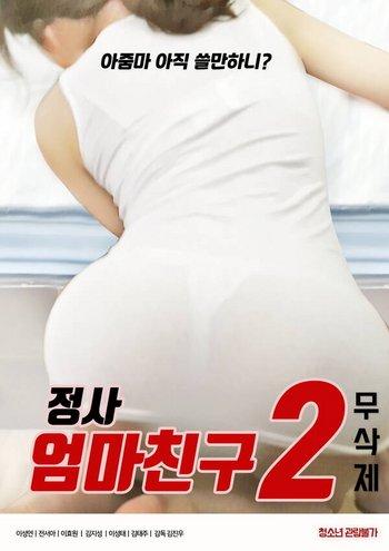 Love-affair-Moms-Friend-2-Unedited-2021-Korean-Movie-720p-HDRip-Download844460114f6eff74