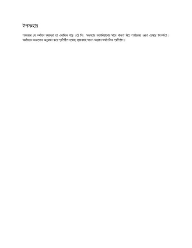 Untitled-document-1-page-002
