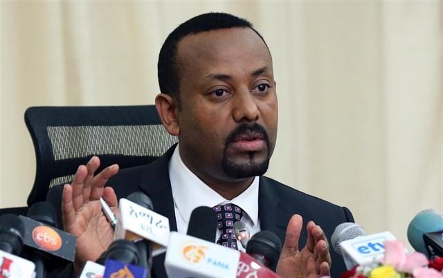 La ONU condena el asesinato de altos funcionarios del Gobierno en Etiopía