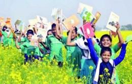 বিদ্যালয় খুললে জামা-জুতার টাকা পাবে শিক্ষার্থীরা