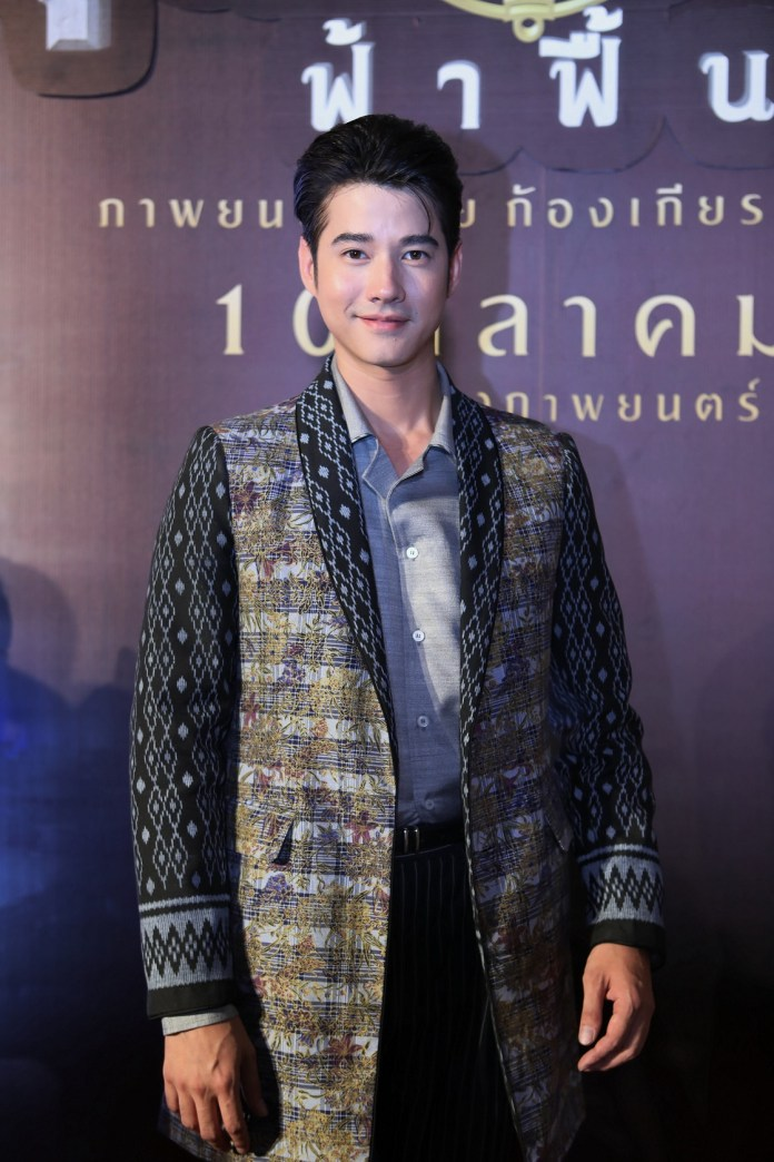 Khun-Phaen-Fah-Fuen-Press-27