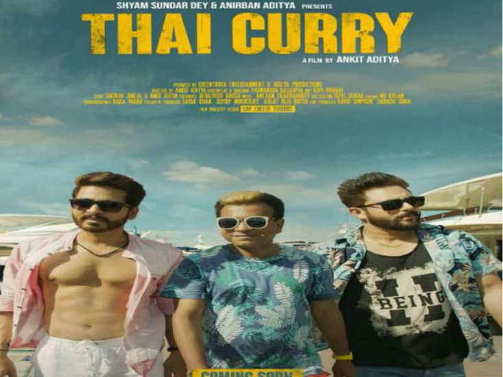Thai Curry (2019) Bengali HDRip 720p