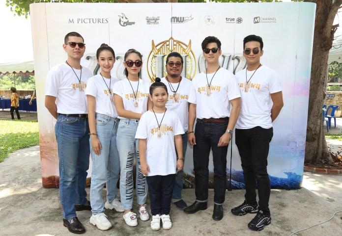 Khun-Phaen-The-Movies-28