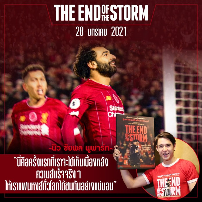 The-End-of-the-Storm-4