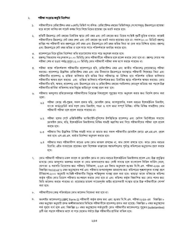 41-BCS-Seat-Plan-page-002