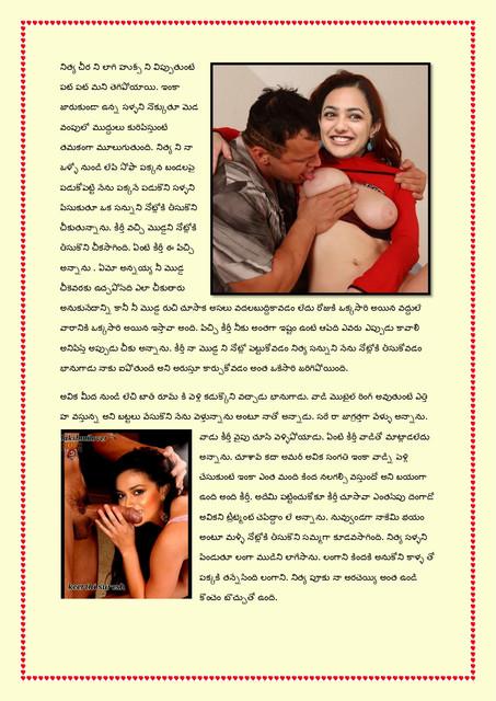 Family-katha-chitram11-page-0010