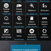 Screenshot-2014-10-29-14-04-45