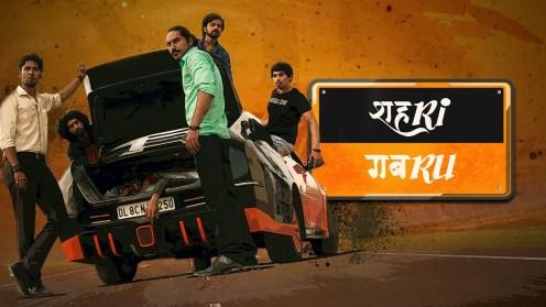 Shehri Gabru (2020) Hindi Movie 1080p MX HDRip 1.8GB | 450MB Download