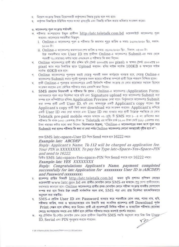 LATC-Job-Circular-2020-PDF-2